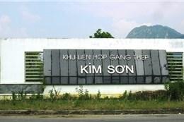 """Nhìn lại những cuộc """"đồng hành"""" giữa Tập đoàn An Phú với BIDV trong """"triều đại"""" Trần Bắc Hà"""