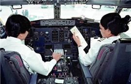 """""""Tay chơi mới"""" Bamboo Airways và cuộc """"săn"""" mới trên thị trường phi công"""