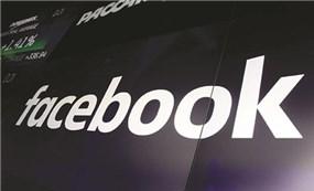Facebook, 5 tỉ đô và câu chuyện vi phạm quyền riêng tư
