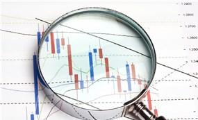 """""""Ấn tượng"""" giao dịch thỏa thuận cổ phiếu EIB, hiện tượng hay xu hướng?"""