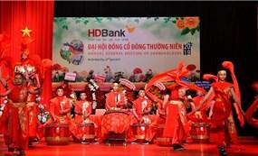 HDBank sẽ trả cổ tức 30%, lên kế hoạch lãi 5.077 tỷ đồng năm 2019