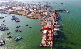 """Đã thanh toán hơn 415 tỷ đồng """"gốc"""" nhưng vẫn chưa chốt được giá cuối cùng để """"chuộc"""" Cảng Quy Nhơn"""