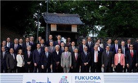 """G20 quyết tâm tăng thuế đối với các """"đại gia công nghệ"""" vào năm 2020"""