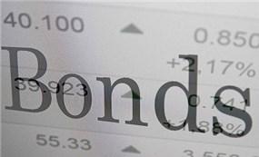 Tuần từ 24/6 - 28/6, các ngân hàng công bố kết quả huy động cả nghìn tỷ đồng từ trái phiếu
