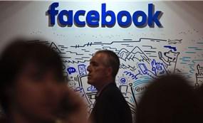 Anh điều tra hành vi độc quyền của Facebook và Google trên thị trường quảng cáo trực tuyến