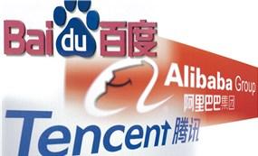 Lãnh đạo các tập đoàn Baidu, Tencent, Alibaba của Trung Quốc sắp phải điều trần trước giới lập pháp Nhật Bản