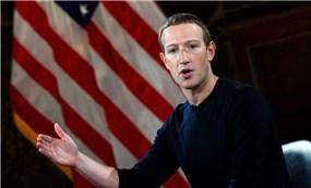 """""""Tòa tối cao"""" với nguồn lực 130 triệu USD do Facebook lập ra sẽ có quyền phủ quyết ngay cả Mark Zuckerberg"""