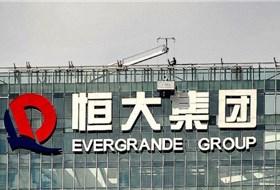 Nợ hơn 120 tỉ đô la, tập đoàn bất động sản lớn nhất Trung Quốc rơi vào khủng hoảng