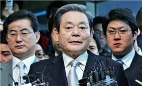 Ông Lee Kun-hee vừa qua đời: Cuộc đời và sự nghiệp của người tạo dựng đế chế Samsung