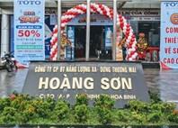 """""""Bắt mạch"""" Hoàng Sơn Group"""