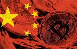 """Bitcoin """"lao dốc không phanh"""" khi Trung Quốc ban hành lệnh cấm giao dịch tiền điện tử"""
