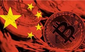 """Bitcoin""""lao dốc không phanh"""" khi Trung Quốc ban hành lệnh cấm giao dịch tiền điện tử"""