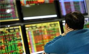 Đầu tư vào cổ phiếu ngành nào khi nền kinh tế mở cửa trở lại?