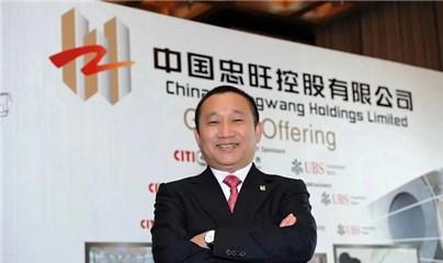 """Tỉ phú Trung Quốc """"Vua nhôm châu Á"""" bị Mỹ khởi tố, có nguy cơ nhận án 465 năm tù"""