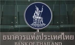 Thái Lan hụt hơi trong cuộc đua ngân hàng số ở châuÁ